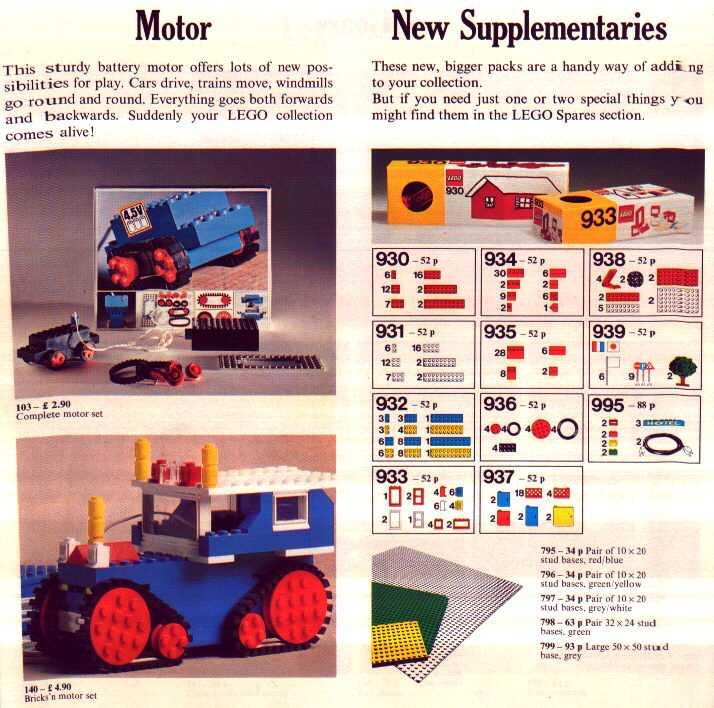 Lego catalogue - 1973 - page 14